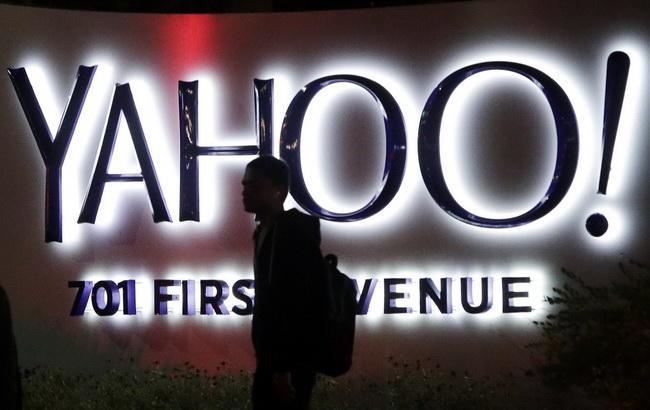 Актив компании Yahoo! был оценен в неменее 2 млрд долларов