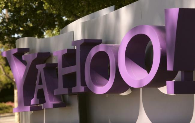 Фото: в Yahoo рассказали о причастности России ко взлому сервера компании
