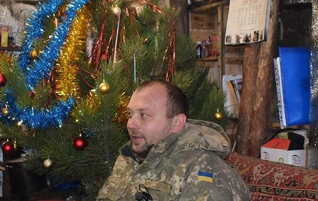 Фото: Новый год на фронте (facebook.com/ato.news)