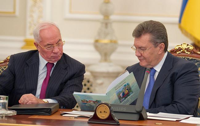 ГПУ завершила слідство по справі Януковича та його оточення