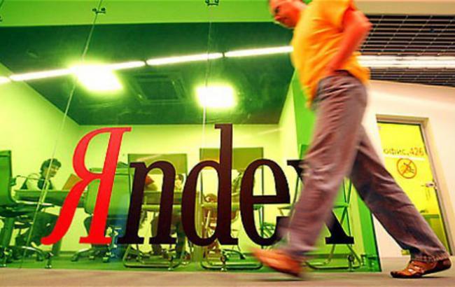 """Фото: компанія """"Яндекс"""" (niredo.com)"""