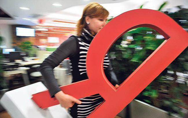 "Экс-сотрудника ""Яндекса"" осудили за кражу у компании ключевого алгоритма"