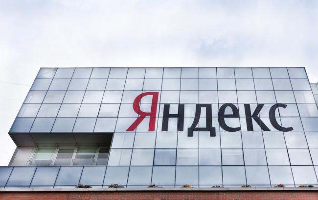 "Обшуки в київському та одеському офісах ""Яндекса"" завершилися"