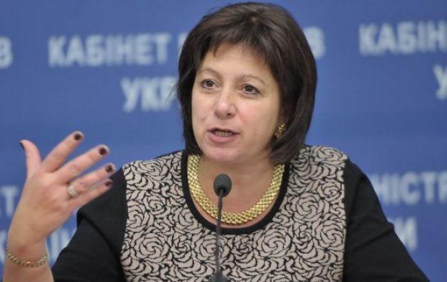 Україна на 50% зменшить податок на надра, - Яресько