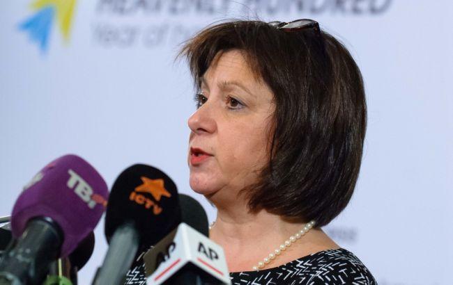 Фото: міністр фінансів України Наталія Яресько
