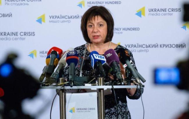 Минфин ожидает возвращение в бюджет 1,3 млрд долл., присвоенных Януковичем