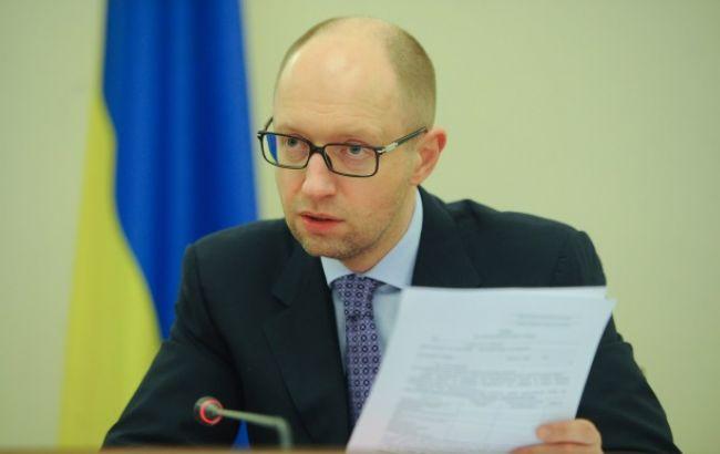 Яценюк анонсував консультації НФ, БПП та РПЛ щодо нової коаліції