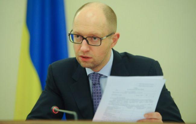 Яценюк: топ-17 госкомпаний улучшили финрезультаты на 10 млрд гривен в 2015