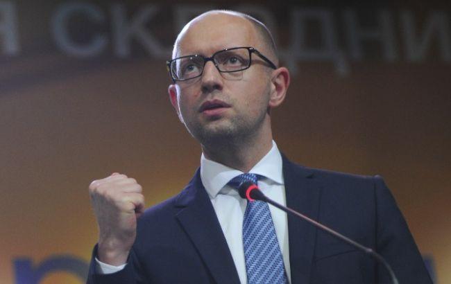 Перед приездом Байдена Яценюк похвастался: доходы госбюджета в 2015 перевыполнены более чем на 30%