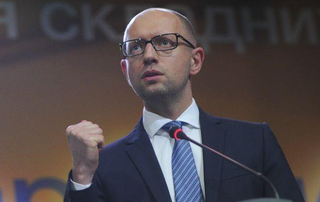 """Яценюк очікує вердикт у газовому спорі """"Нафтогазу"""" і """"Газпрому"""" в 2016"""