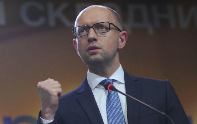 Яценюк пригрозив мораторієм на виплату боргів Росії