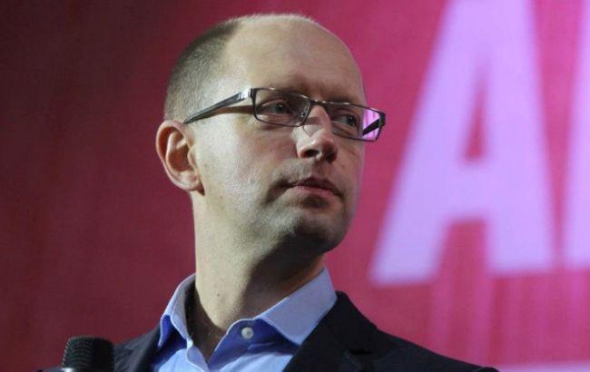 Кабмин рассматривает вопрос о повышении минимальной зарплаты - Яценюк