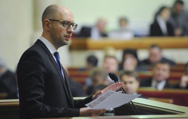 Яценюк призвал Раду разрешить продажу нестратегических госкомпаний на аукционах