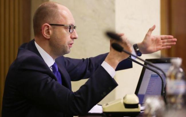 Терентьев должен определить ряд дел, которые завершит в течение 3 месяцев, - Яценюк
