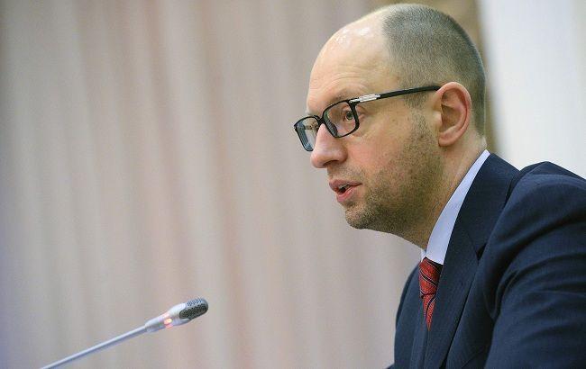 Яценюк: доходы госбюджета в 2015 перевыполнены более чем на 30%