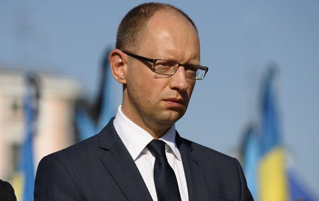 Яценюк поручил уволить главу Киевской ГФС