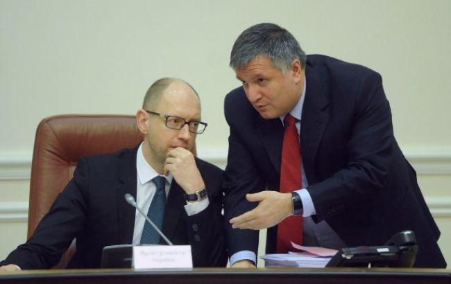 Фото: Арсеній Яценюк і Арсен Аваков