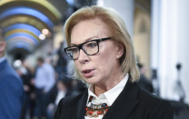 Омбудсмен Денисова поехала в РФ встретиться с политзаключенными украинцами