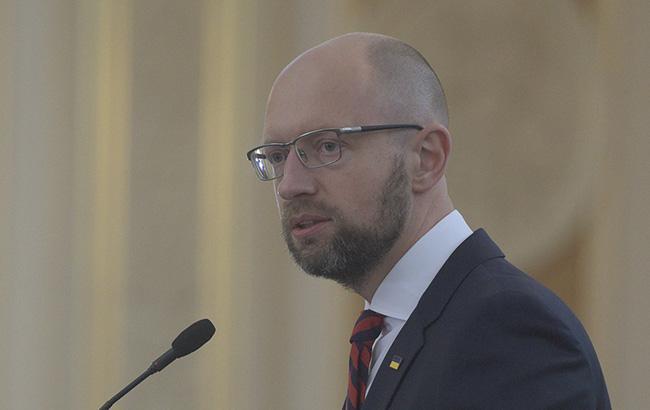 В системе управления государством пора навести порядок, - Яценюк