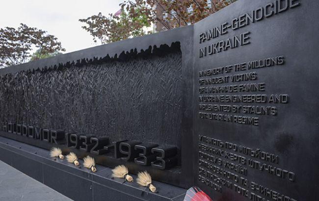 Фото: мемориал жертвам геноцида (yatsenyuk.org.ua)