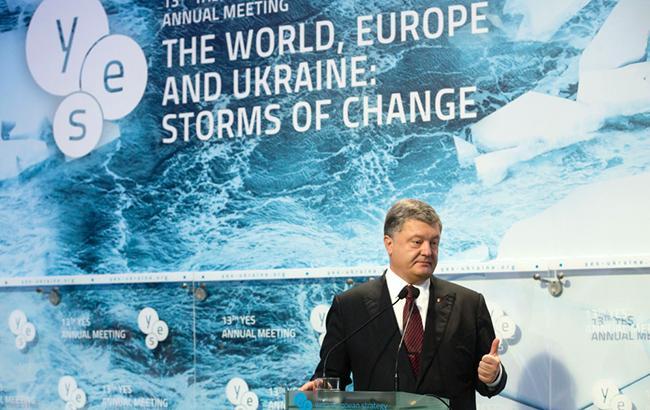 Украина и Петр Порошенко оказались в центре мирового политического шторма
