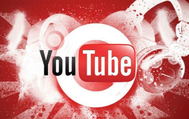 Фото (LiveTradingNews): музика у YouTube
