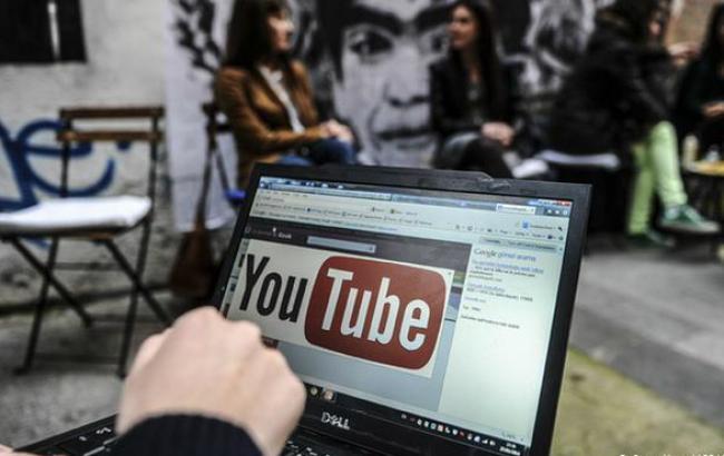 Фото: видеохостинг от Google (AFP)