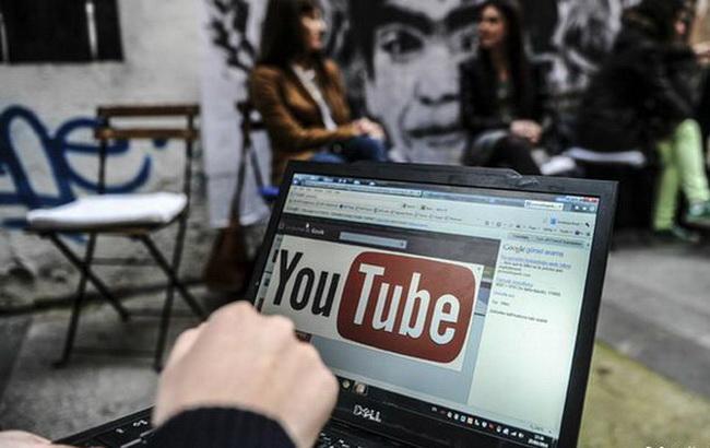 Фото: належний Google Inc відеохостинг YouTube (AFP)