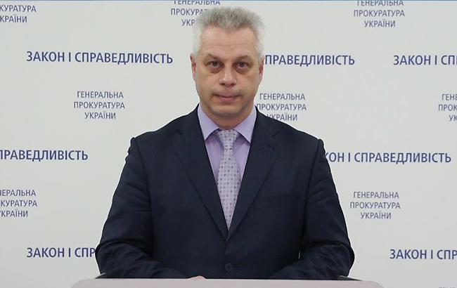 ГПУ за тиждень спіймала на хабарі 19 чиновників, - Лисенко