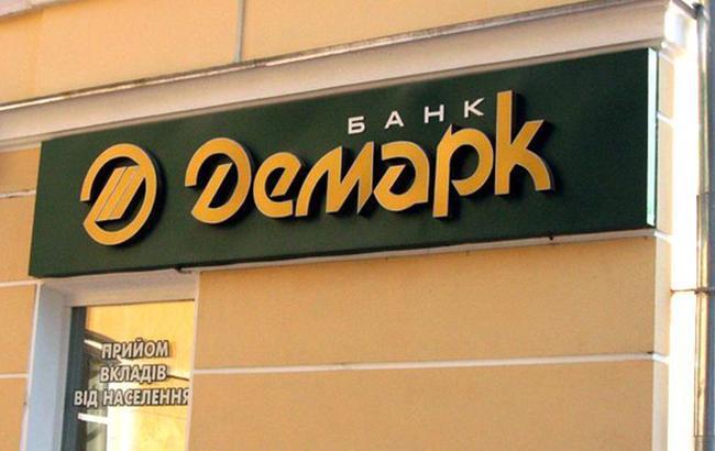 """Фото: неплатежеспособный банк """"Демарк"""" (youtube.com)"""