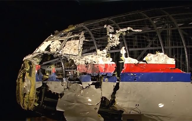 Фото: MH17 (скриншот youtube.com DELFI Video)