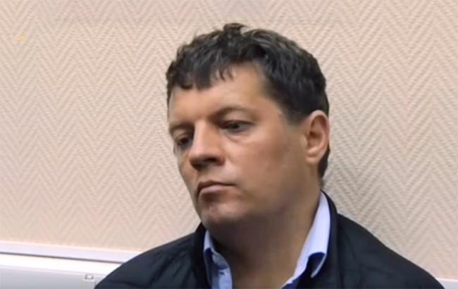 Московский суд завтра рассмотрит продление ареста Сущенко