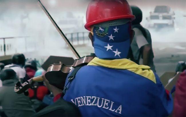 Фото: протести у Венесуелі (webscreenshot Youtube/Nelson Ferreira channe)