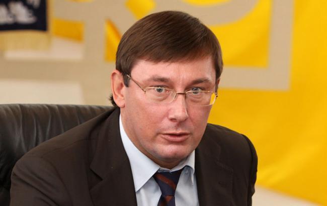 ГПУ направить до суду справу щодо держзради Януковича до кінця 2016, - Луценко