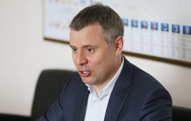 """Фото: директор з розвитку бізнесу """"Нафтогазу"""" Юрій Вітренко"""