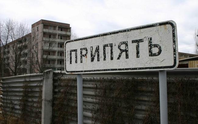 Фото: Припять (Inoplanetyanin.ru)