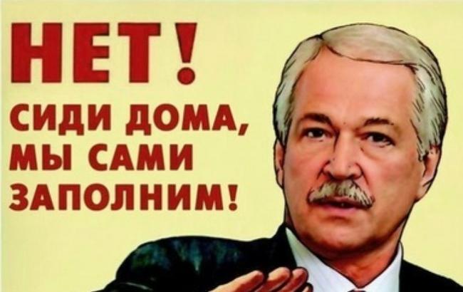 Фото: Россияне не ходили на выборы (ar4es.info)