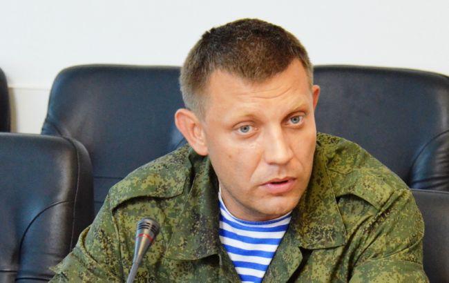 Фото: личного охранника Александра Захарченко задержали в Марьинке