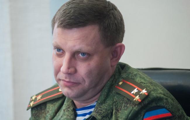 Фото: Александр Захарченко