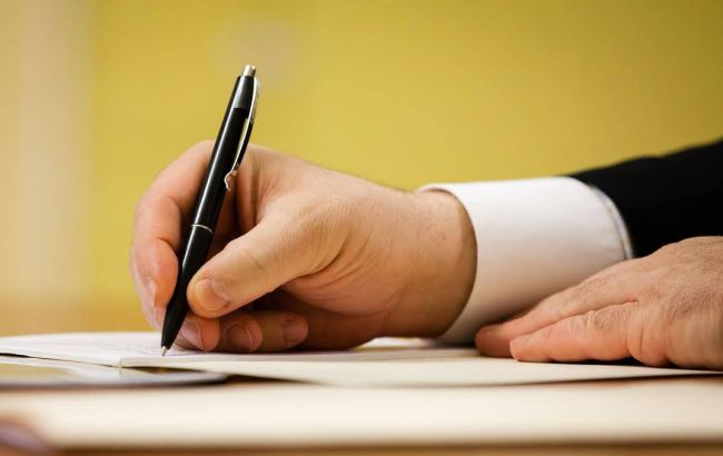 Фото: Порошенко підписав два закони