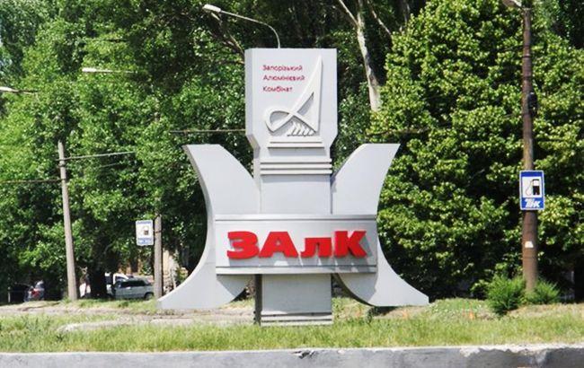 СБУ підозрює 9 осіб у знищенні алюмінієвого комбінату в Запоріжжі в інтересах Московії