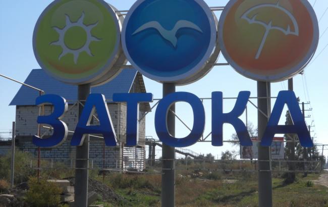 ВОдесской области загорелась база отдыха: есть жертвы