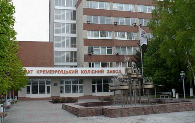Фото: Кременчуцький колісний завод