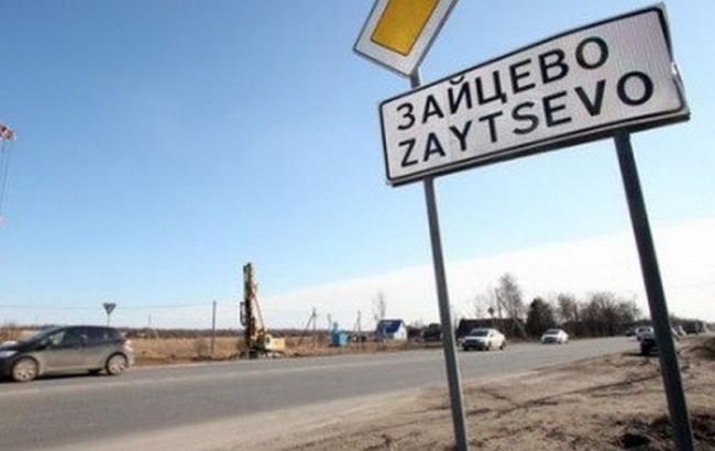 В результаті обстрілу Зайцево поранений український військовий