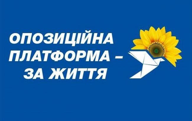 Оппозиционная платформа - За життя: результаты на парламентских выборах 2019