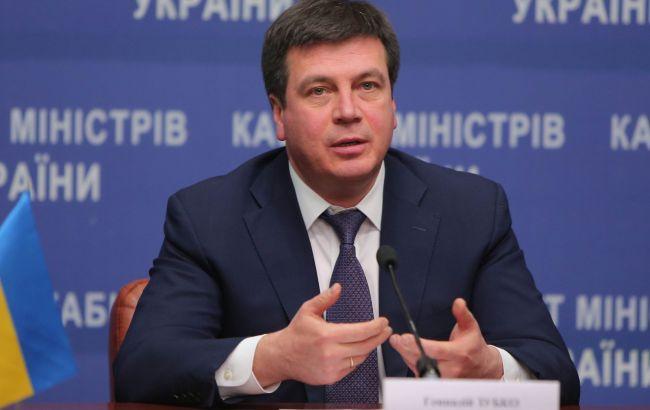 Кабмін планує монетизувати субсидії для домогосподарств, - Зубко