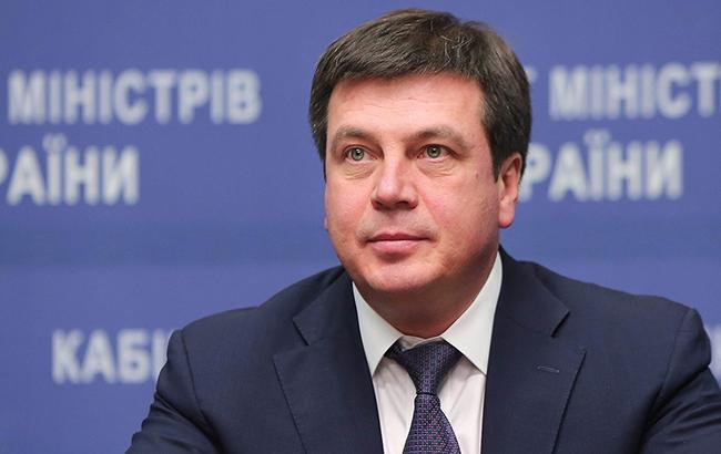Фото: Геннадий Зубко (kmu.gov.ua)