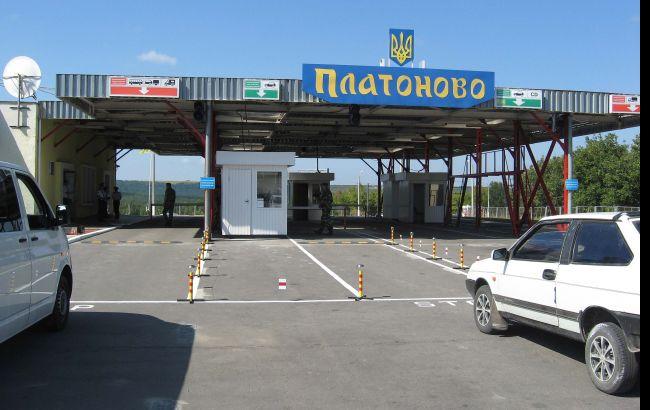 Погранслужба Украины задержала белоруса, разыскиваемого Интерполом