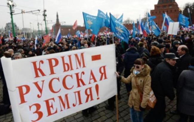 Фото: Митинг в Москве (youtube.com)