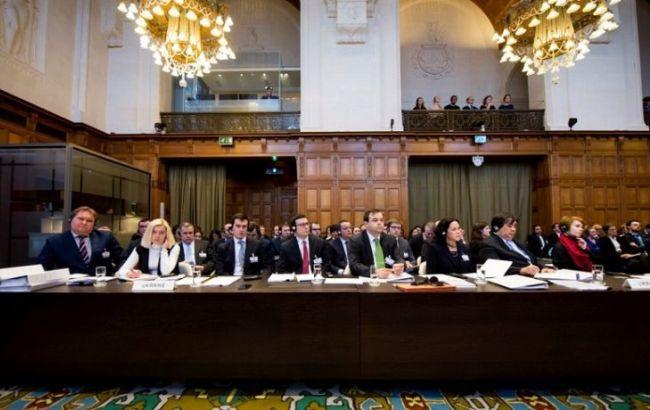 Фото: Міжнародний суд ООН у Гаазі